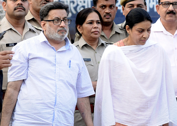 Aarushi murder case: 'Little scary to go back into
