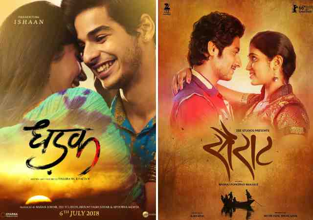 Basic premise of Dhadak and Sairat is same, reveals