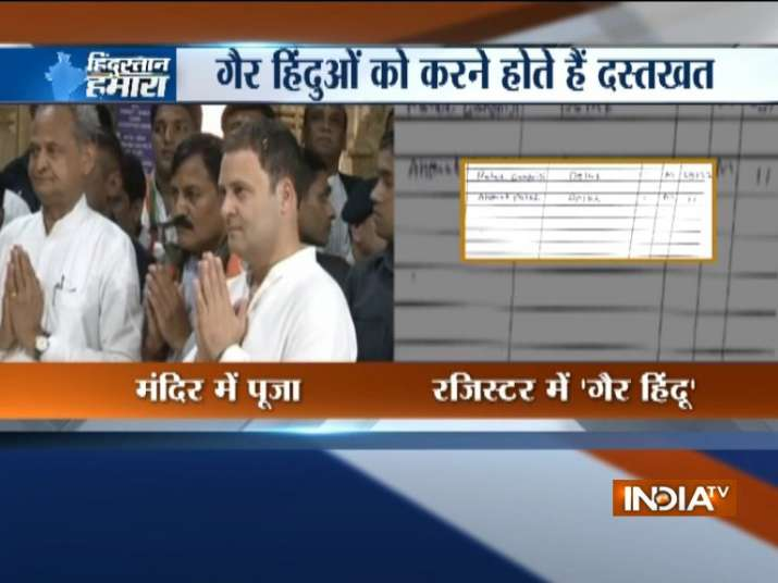 On Somnath temple visit, Rahul Gandhi declares himself as
