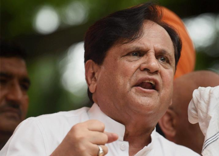 File pic of senior Congress leader Ahmed Patel