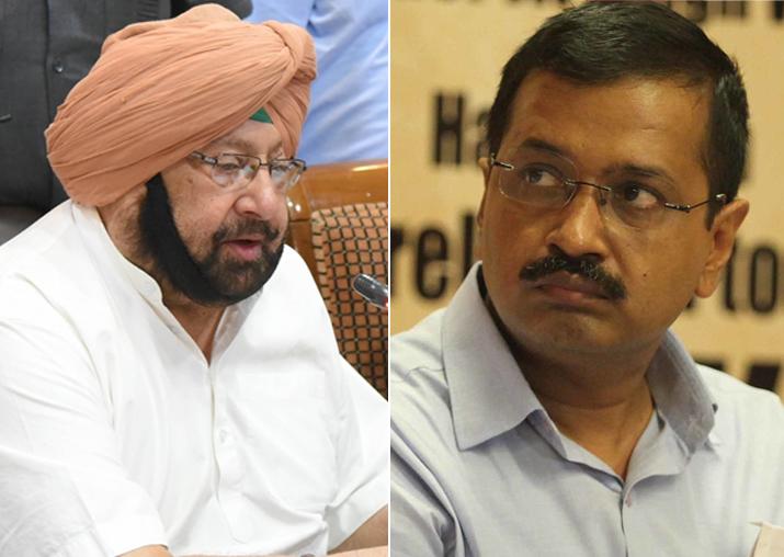 Amarinder Singh rejects Arvind Kejriwal's plea for