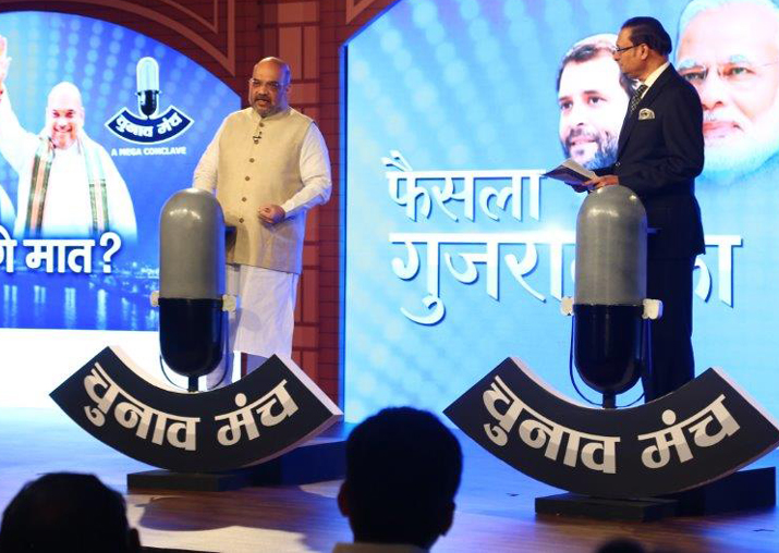 Rajat Sharma grills Amit Shah at India TV's Chunav Manch