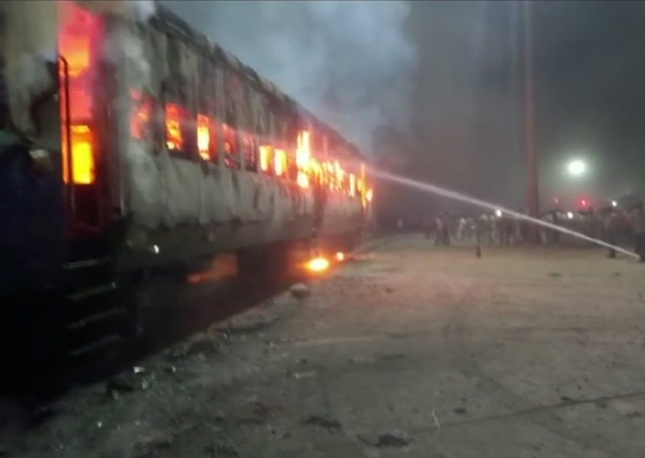 Amrapali Express' coach gutted in fire at Katihar Junction