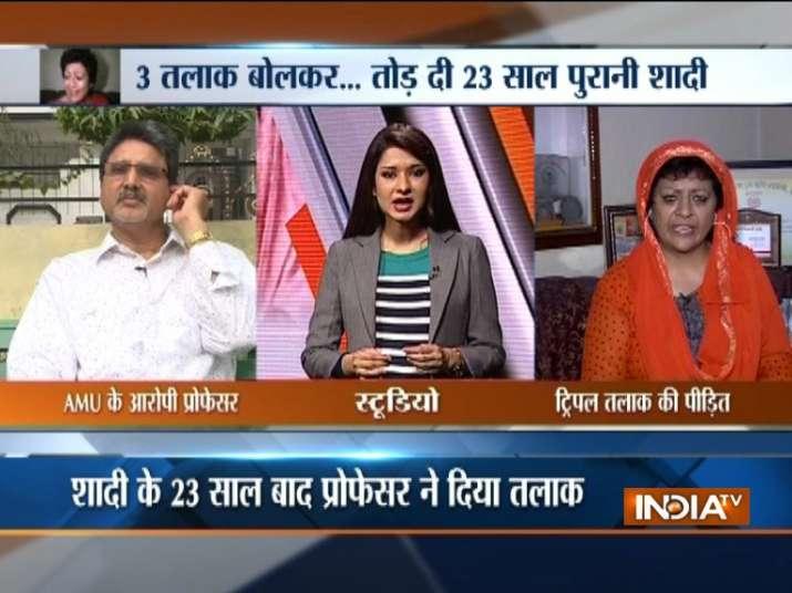 AMU Prof denies wife's allegation of Triple Talaq over