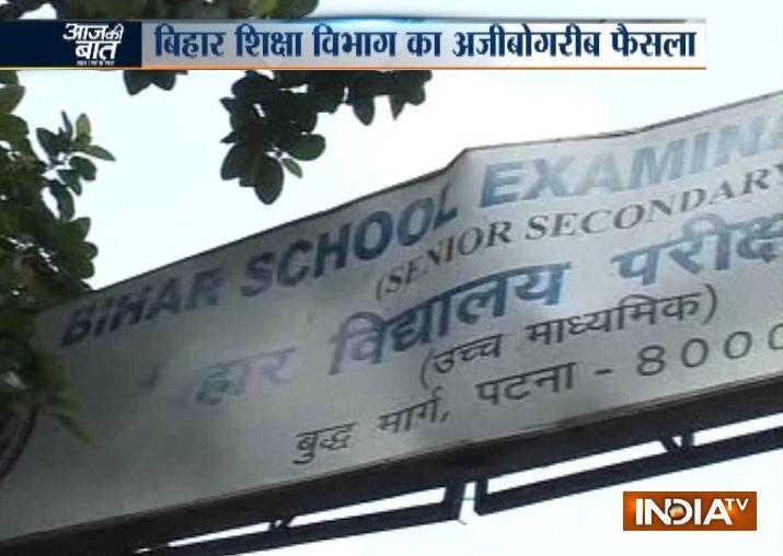Bizarre! Bihar govt asks school teachers to keep a watch