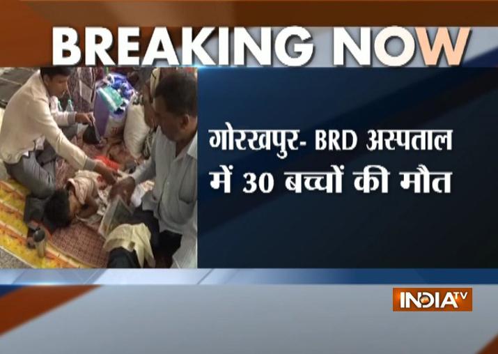30 more children die in three days at Gorakhpur's BRD
