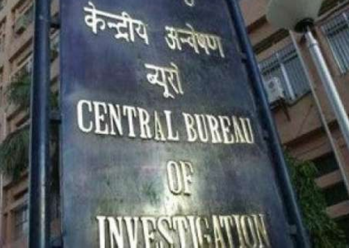 CBI gets 15-day to get sanction to prosecute public