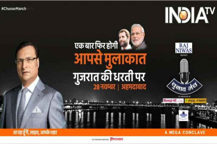 India TV to host mega election conclave 'Chunav Manch' in