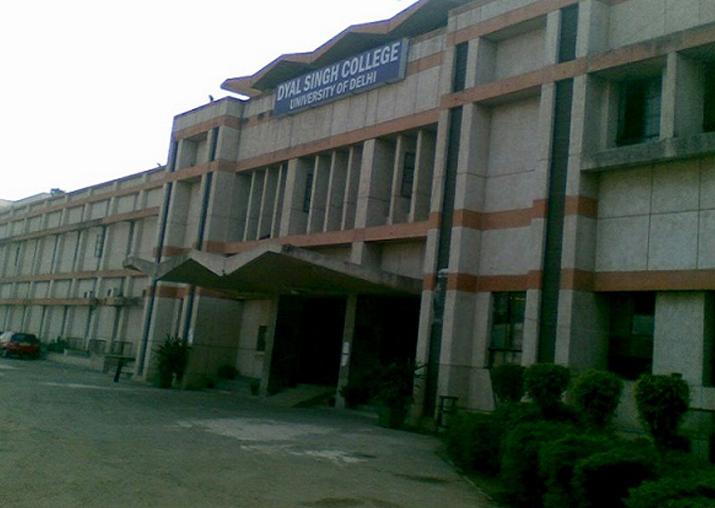 Dyal Singh College (Evening) renamed as 'Vande Mataram