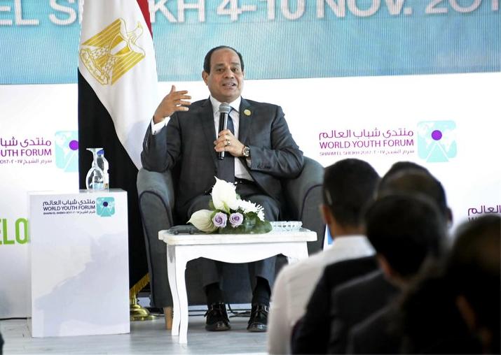 File pic - Egyptian President Abdel-Fattah el-Sissi
