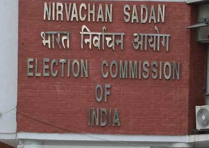EC bars Gujarat BJP from using 'Pappu' in electronic