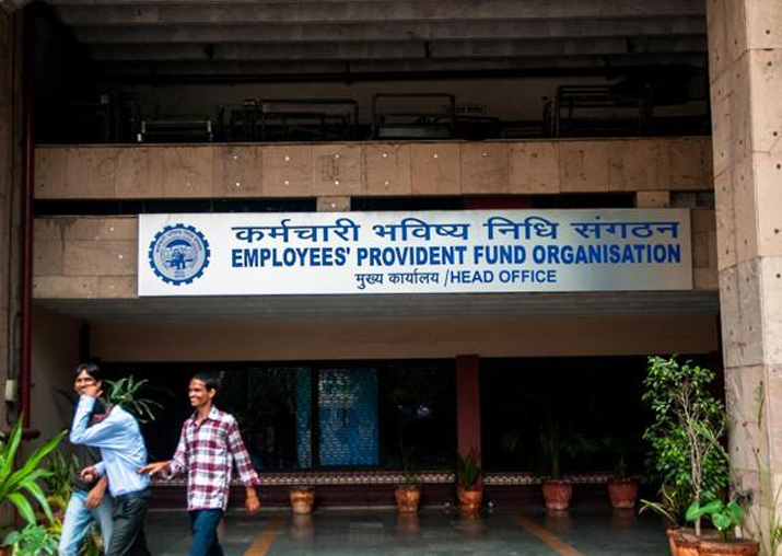 EPFO may lower interest rate for 2017-18