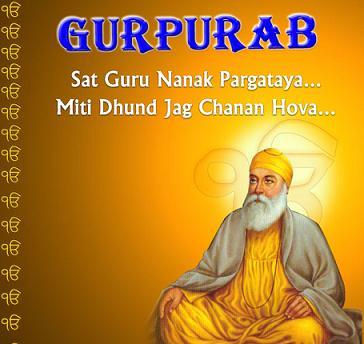 India Tv - Happy Gupurab 2017