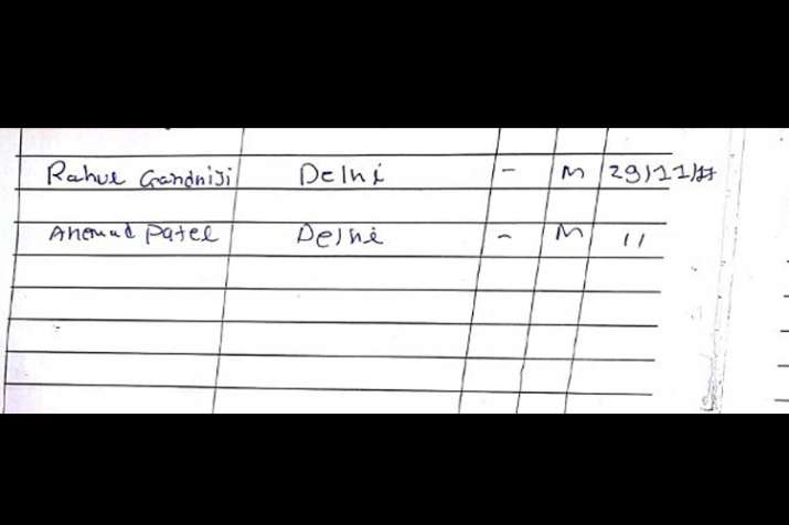 India Tv - The entries of Rahul Gandhi and Ahmed Patel in Somnath temple's register