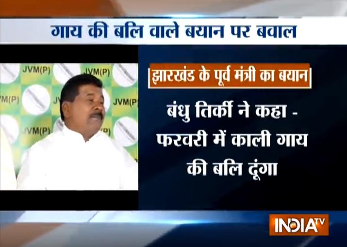 Will sacrifice black cow to mark Adivasi festival, says JVM