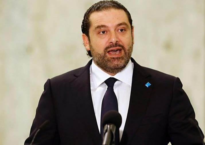 Lebanese Prime Minister Saad Hariri resigns amid tensions