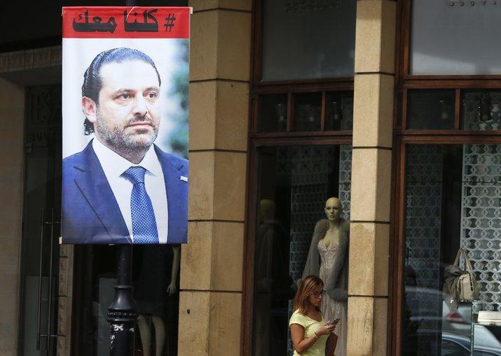 A poster of resigned Lebanese PM Saad Hariri with Arabic