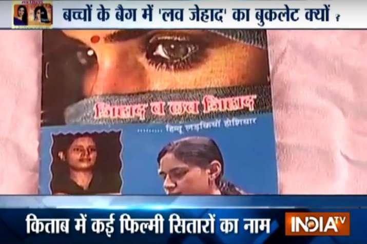 'Spiritual fair' in Rajasthan gives students