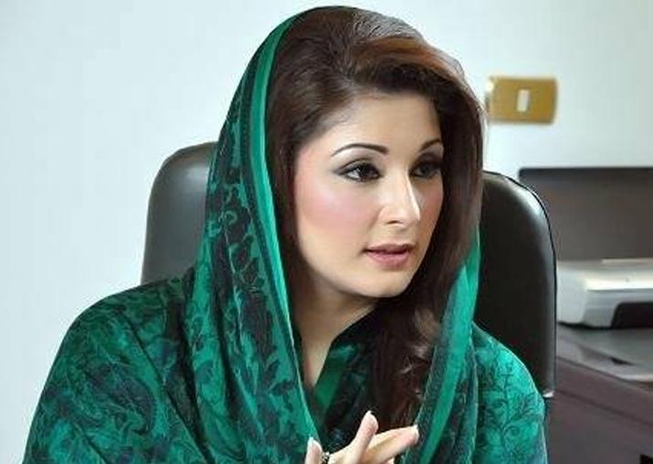 File pic of Maryam Nawaz