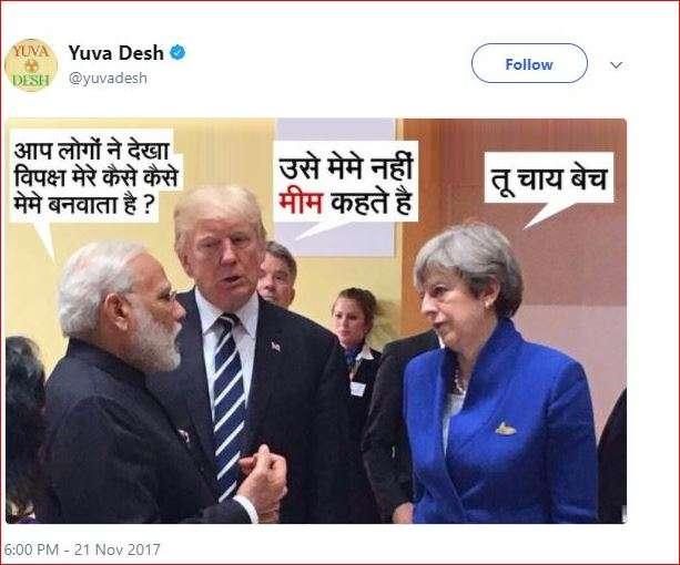 India Tv - Yuva Desh tweet