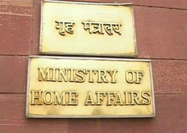 MHA forms new divisions to check radicalisation, cyber