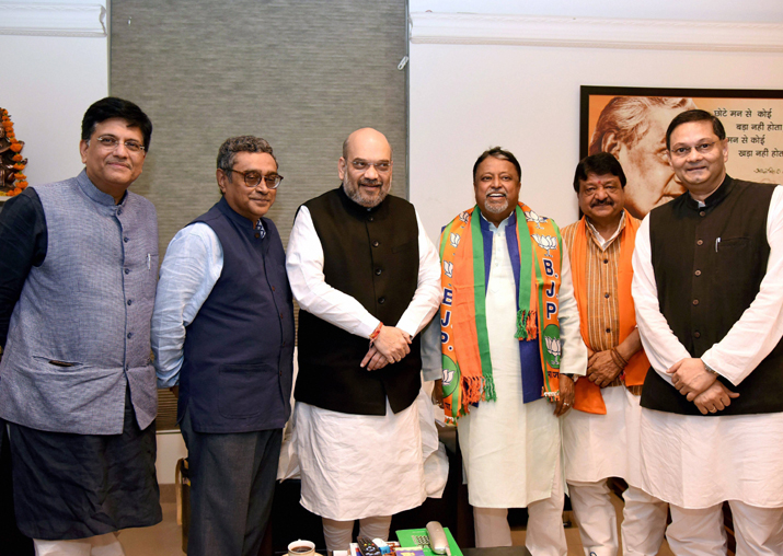 Amit Shah and others BJP leaders with former TMC leader