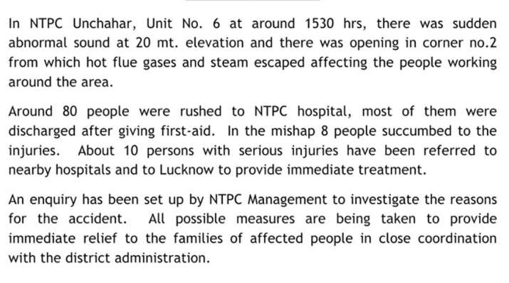 India Tv - NTPC Press Release