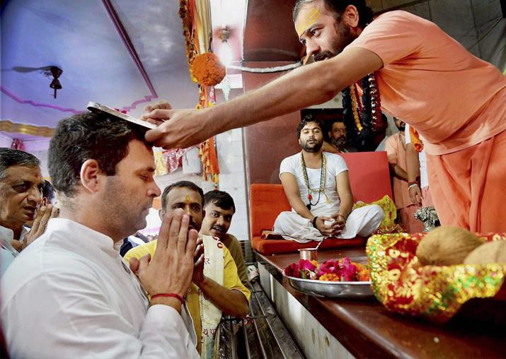 Rahul Gandhi visits Chamunda Mata Temple Chotila in