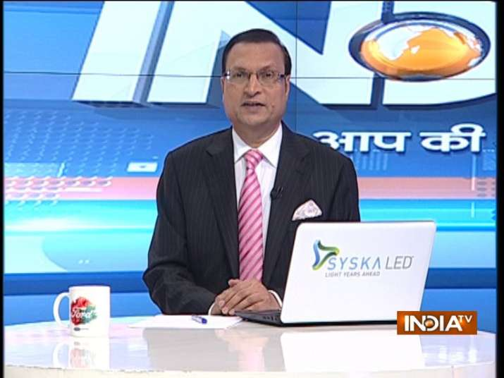 Aaj Ki Baat November 9 episode