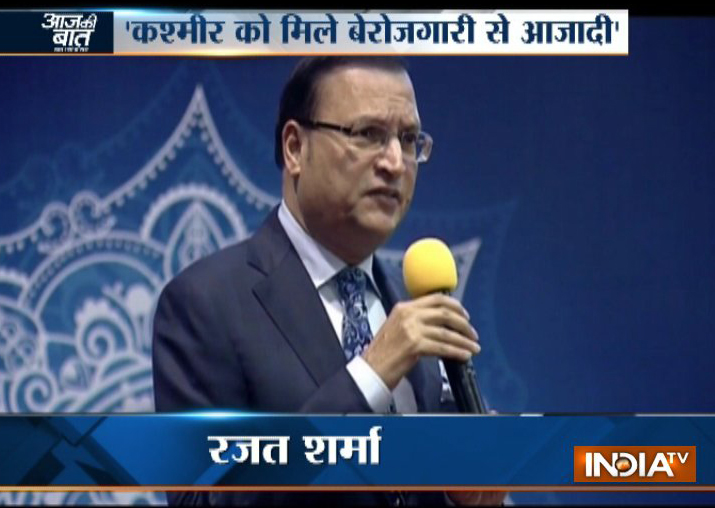 At Sri Sri's event, Rajat Sharma calls for restoring