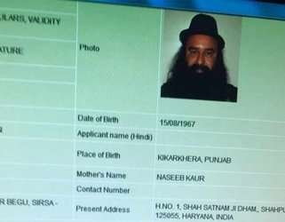 India Tv - Passport issued in 2015 shows Ram Rahim wearing a cap