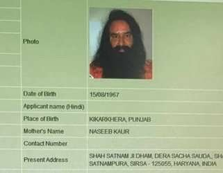 India Tv - The second passport for Ram Rahim was issued in 2017