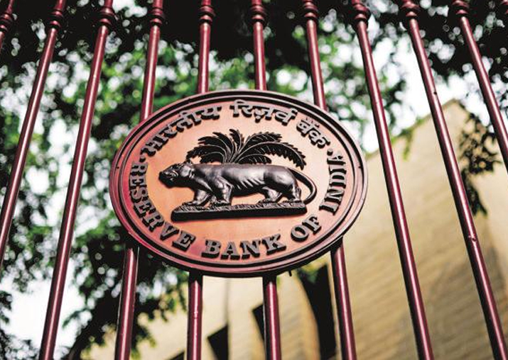 'Suno RBI Kya Kehta Hai' campaign against fake offers soon