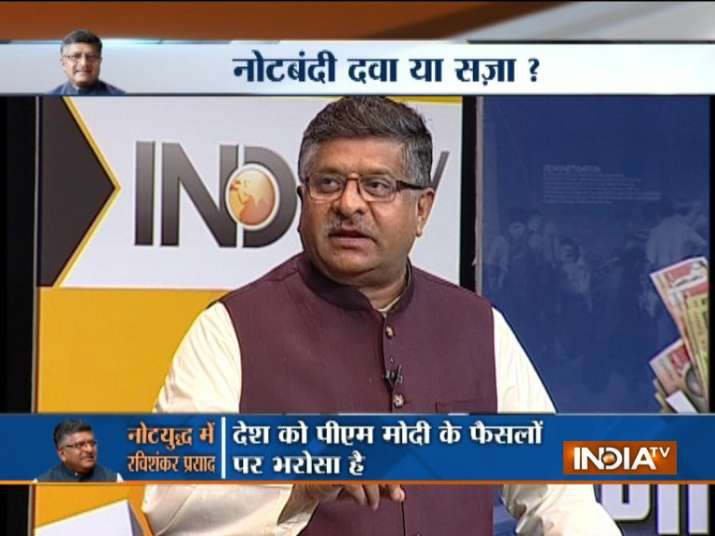 Ravi Shankar Prasad in 'Note Yudh
