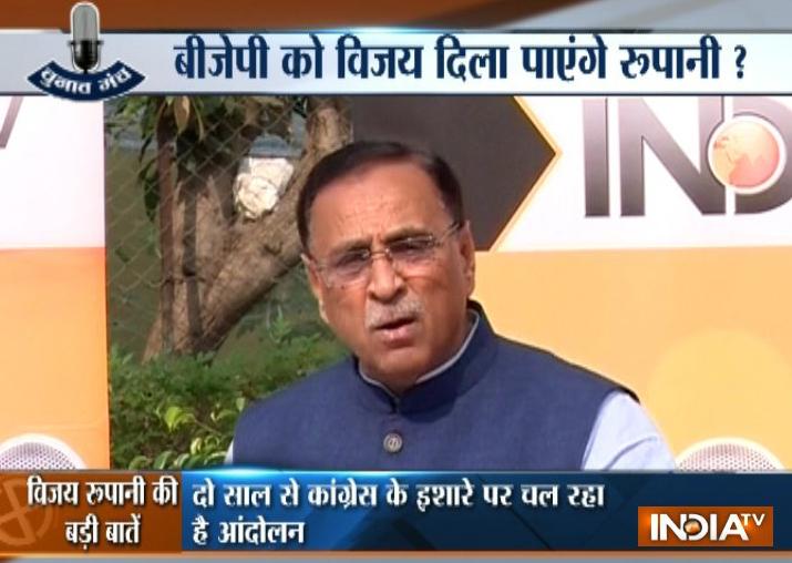 Gujarat CM Vijay Rupani at India TV's Chunav Manch