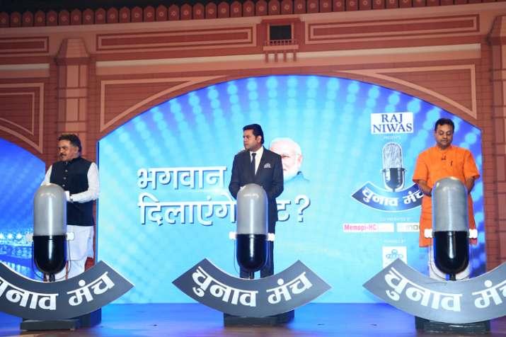 Sambit Patra and Samjay Nirupam sharing the dias at India
