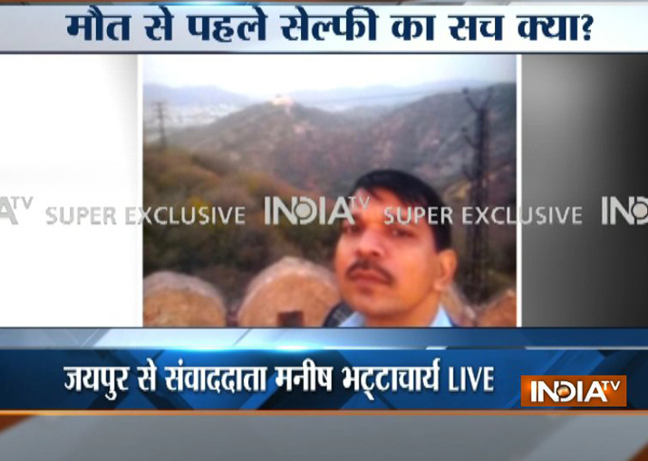 Nahargarh Fort hanging: Deceased Chetan Saini clicked