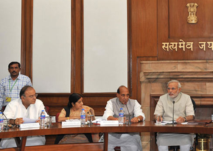 File pic - Cabinet nod for Rs 25,700 cr convention centre