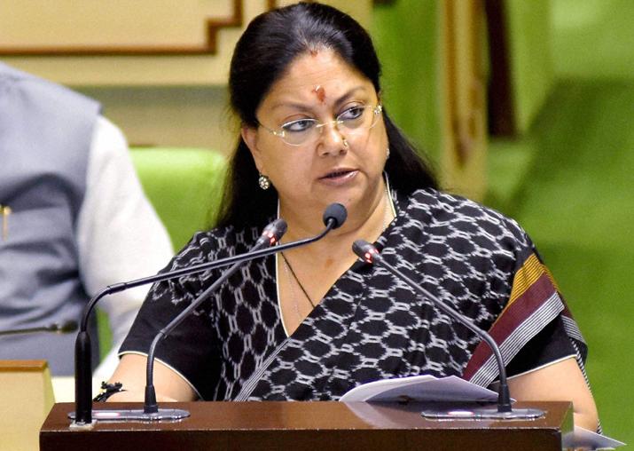 File pic of Rajasthan Chief Minister Vasundhara Raje