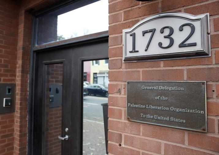 File - Washington office of the Palestine Liberation