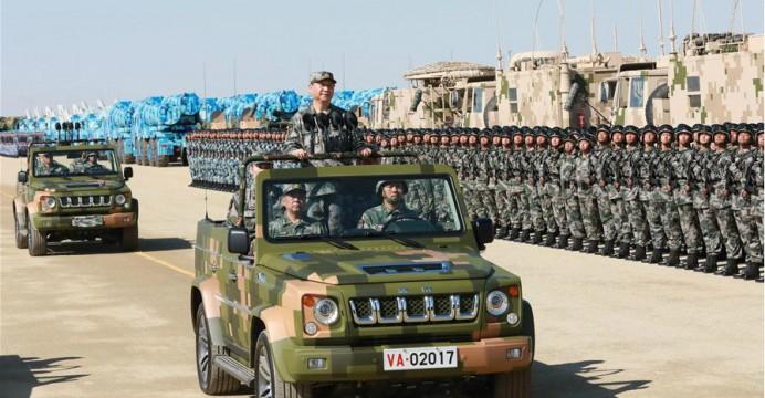 India Tv - Xi Jinping