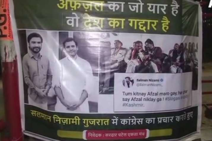 Controversy erupts as posters of Rahul Gandhi with Salman