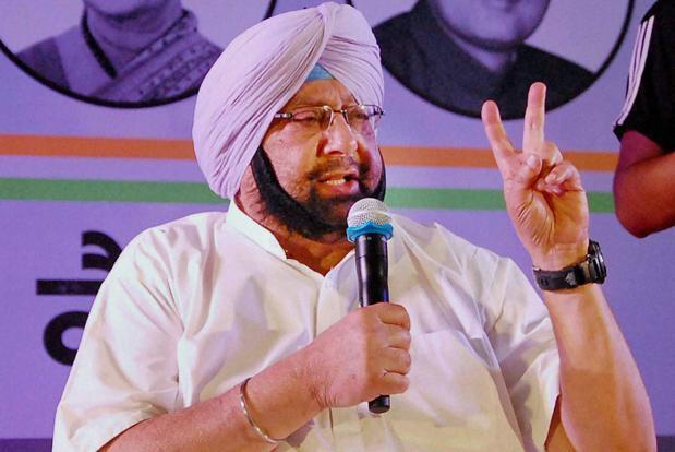 Congress sweeps Punjab municipal polls, SAD-BJP alleges