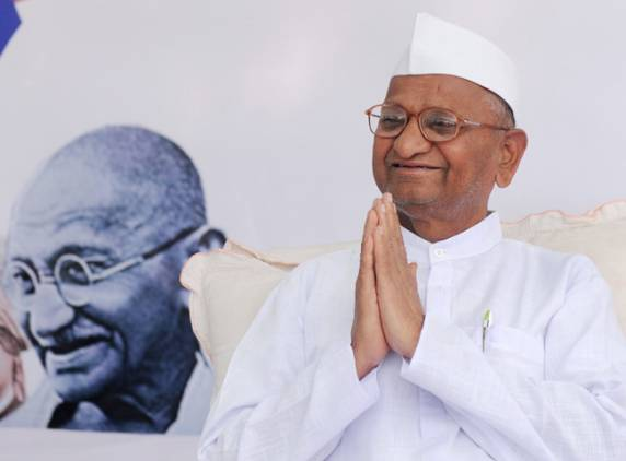 File photo of Anna Hazare
