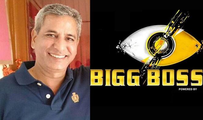 India Tv - Atul Kapoor Bigg Boss voice