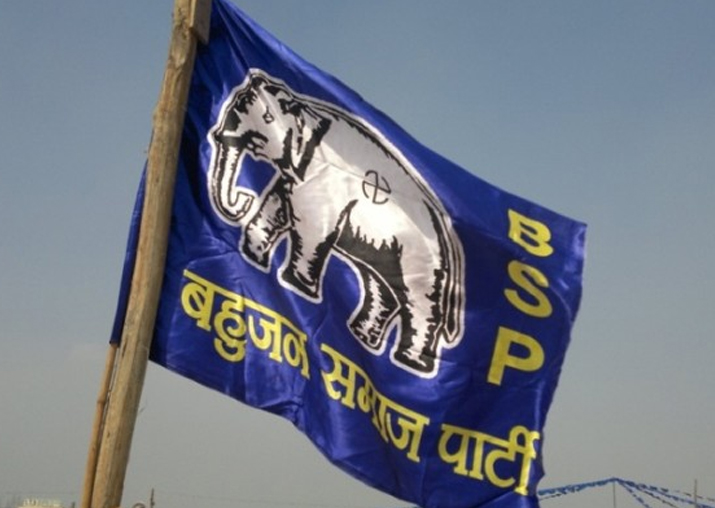 UP Civic Poll Results: BSP's Mohammad Furqan beats BJP