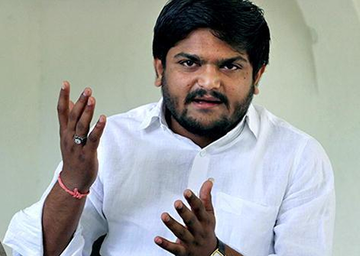 Gujarat polls: FIR against Hardik Patel for holding rally