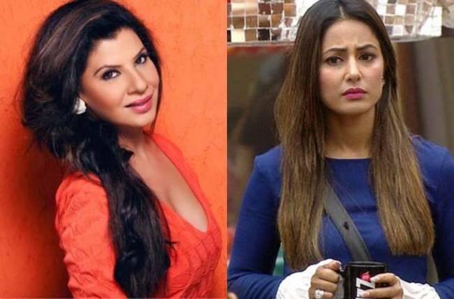 Sambhavana Seth lashes out at Bigg Boss 11 contestant Hina