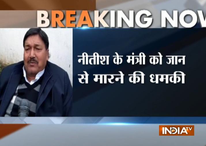 Bihar minister Khurshid Alam gets threat call, lodges FIR
