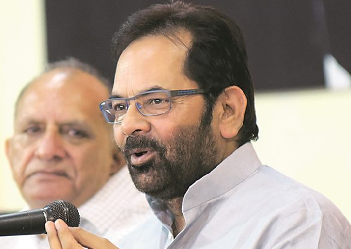 File pic of Union minister Mukhtar Abbas Naqvi